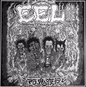 EEL - Night Parade of 100 Demons