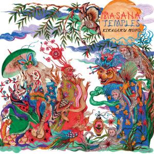 masana-temples